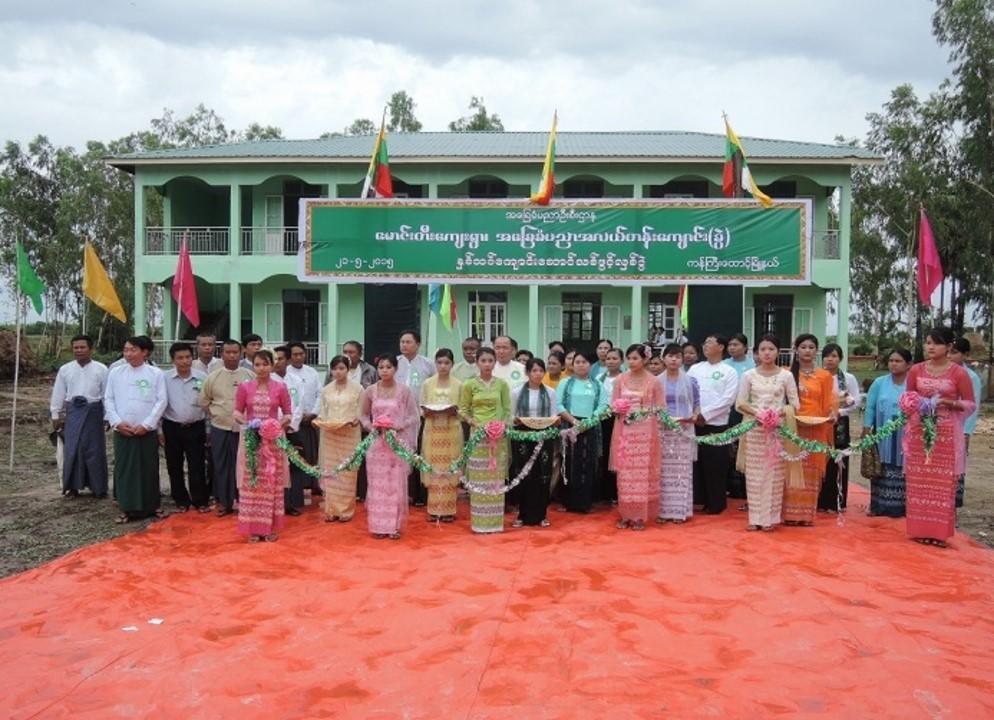 Maung Tee(マウンティー)小中学校
