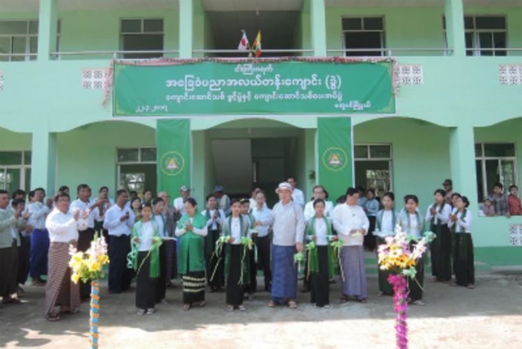 Ngagyi Khayat(ガージーガイェ)Branch中学校
