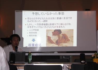 前田浩利氏(小児科医、_海のみえる森理事)から日本の超重症児の現状や海のみえる森について説明をいただく.JPG
