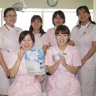 住友商事株式会社 歯科診療所
