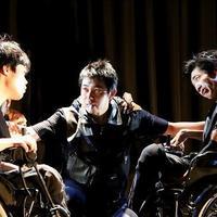 重い病気や身体に障害のある人と演劇経験者による演劇公演