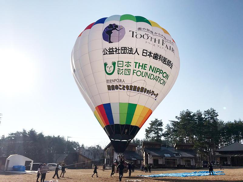 熱気球の制作
