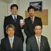 伊都歯科医師会(和歌山県)