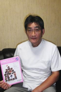 槌谷歯科医院/槌谷 正徳 先生