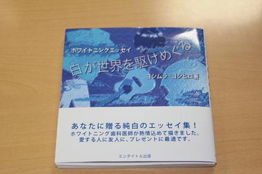 本の写真.JPG