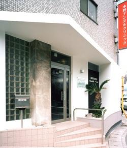 水野デンタルクリニック/水野 尊文先生広島県呉市