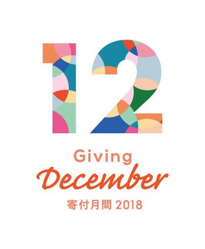 GD_logo2018.jpg
